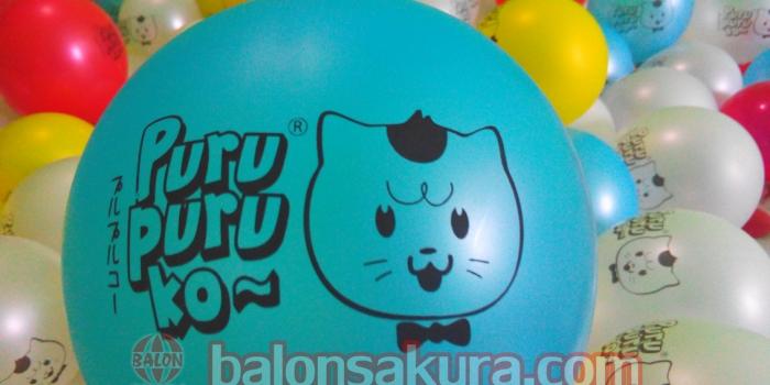 Balon Sablon / Balon Printing